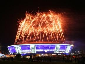 Донбасс-Арена поборется за звание лучшего стадиона в мире