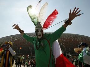Время начинать. Анонс матча ЮАР - Мексика