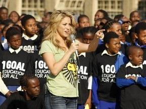 У ПАР проходить грандіозний концерт, присвячений початку ЧС-2010