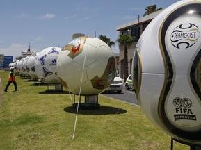 Чемпіонат світу коштуватиме ПАР 3,5 мільярда доларів