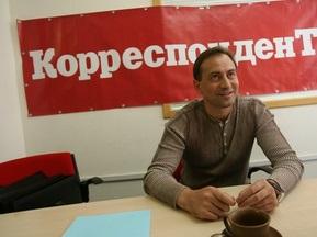 Томенко вважає малореальною Олімпіаду в Карпатах