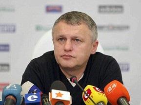 Игорь Суркис: Новички в команде еще будут