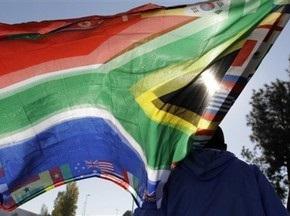 Жертви ЧС-2010. Трьох журналістів обікрали в ПАР