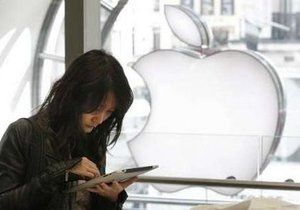 Apple за два месяца реализовала 2 млн iPad
