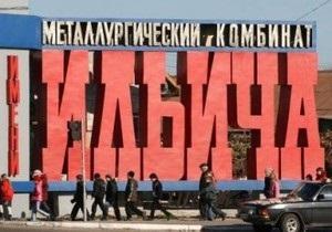 """Бойко попросил Януковича защитить ММК им. Ильича от """"колоссальной рейдерской атаки"""""""