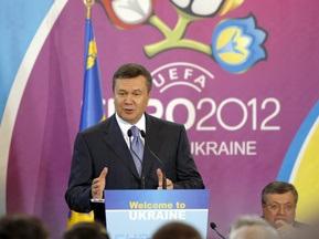 Янукович пообещал помочь отельному бизнесу с Евро-2012