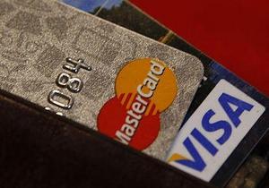 Ъ: АМКУ намерен проверить деятельность VISA и MasterCard в Украине