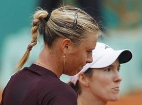 Roland Garros: Шарапова проиграла Энен