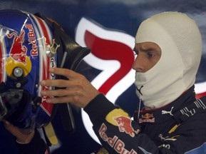 Марк Веббер завоював поул на Гран-прі Туреччини