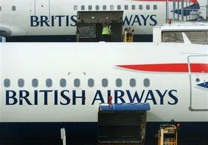 Забастовки бортпроводников British Airways могут принести компании ущерб в $2 млрд