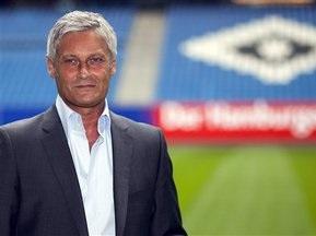 Армін Фех став новим тренером Гамбурга