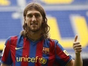 Барселона готова віддати Чигринського в оренду