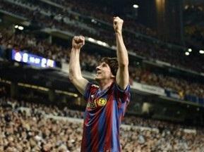 Месси стал лучшим бомбардиром Лиги Чемпионов сезона 2009 - 2010