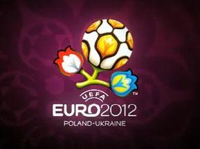 Квитки на Євро-2012 будуть продаватися без ПДВ