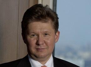 Керівник Газпрому керуватиме російським футболом