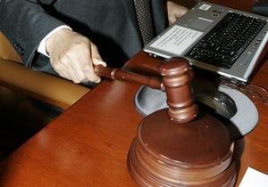 ФГИ: Украина выставит на продажу Укртелеком уже в августе