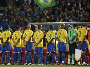 Аналитики: Экономическое развитие страны не повлияет на успех бразильцев на ЧМ-2010