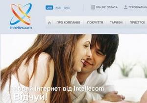 Ъ: В Киеве появился еще один оператор беспроводного интернета