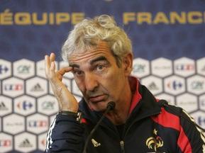 Доменек назвал окончательный состав сборной Франции на ЧМ-2010