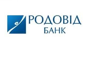 НБУ вновь продлил временную администрацию в Родовид Банке
