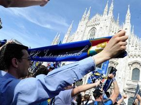 Фотогалерея: Чемпіонський парад у Мілані. Інтер здобуває Скудетто