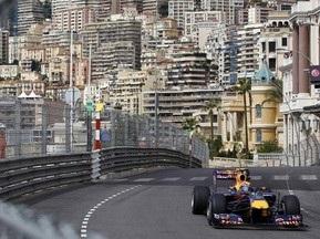 Гран-прі Монако: Синоптики сюрпризів не обіцяють
