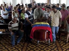 У Венесуелі ексгумували тіло Едвіна Валеро