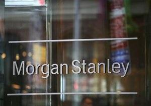 СМИ: Власти начали расследование деятельности одного из крупнейших инвестбанков США