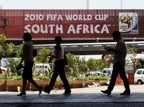 FIFA увеличила бюджет ЧМ-2010 на $100 миллионов