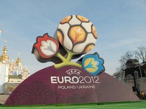 Експерти УЄФА проведуть в Україні семінари з Євро-2012