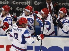ЧМ по хоккею: Россия обыграла Словакию