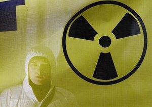 Украинский госконцерн одобрил решение приобрести 10% Международного центра по обогащению урана
