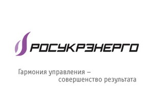 RosUkrEnergo намерена сменить состав собственников