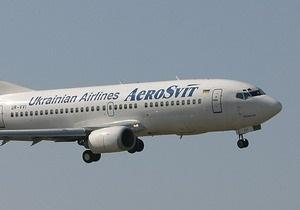 Аэросвит открыл новый рейс Киев - Бухарест