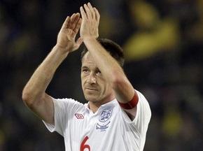 Терри уверен, что Англия станет Чемпионом мира