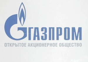 В прошлом году Газпром сумел увеличить прибыль