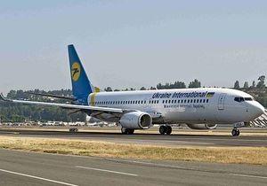 Авиакомпания МАУ открыла прямой рейс в Женеву