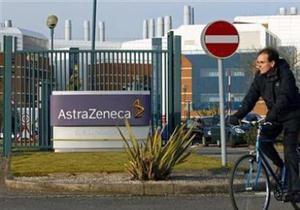 США оштрафовали компанию AstraZeneca на полмиллиарда долларов