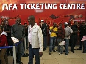 FIFA: Ситуация с билетами на матчи ЧМ-2010 стабилизировалась