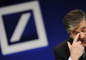 Deutsche Bank увеличил прибыль на 48%
