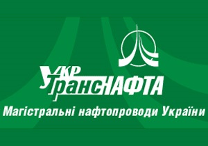 Ъ: Укртранснафта подала в суд на российскую Транснефть