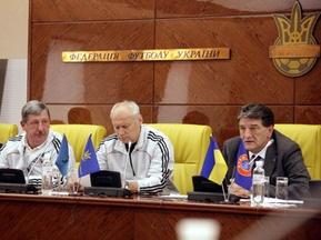 В ФФУ состоялось заседание Комитета арбитров