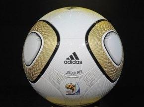 У ПАР презентували м яч фіналу ЧС-2010