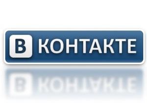 ВКонтакте открыла собственную платежную систему