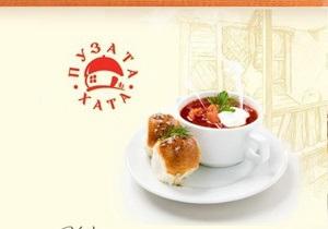 Суд начал банкротство сети ресторанов Пузата хата