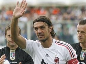 Милан предложит Мальдини административную должность