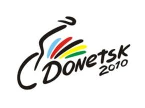 У Донецьку відбудеться міжнародна велогонка