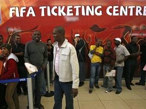 Південноафриканський вболівальник помер у черзі за квитками на ЧС-2010