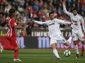 Примера: Барселона разгромила Депортиво, Атлетико уступил Хересу