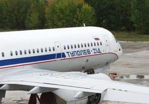 В России отказываются от поставок Ту-214 по единственному заказу